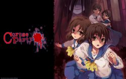 110. Corpse Party (1)