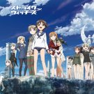 154. Strike Witches (3)