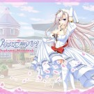 16. Princess Lover! (18)