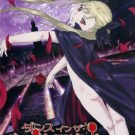 145. Dance in the Vampire Bund (13)