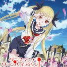 145. Dance in the Vampire Bund (14)