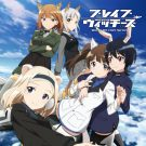 154. Brave Witches (3)